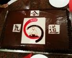 torta-2g-aikido-kluba-takemusu-giri