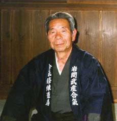 Saito-sensei