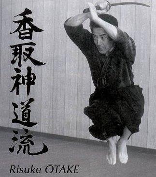 Otake_Risuke_Sensei