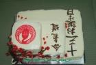 aikido-seminar-13-godina-aikido-kluba-izvor092