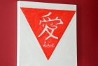 aikido-seminar-rijeka-32